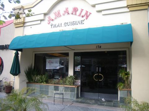 Amarin thai cuisine vegan friendly restaurant in mountain for Amarin thai cuisine menu