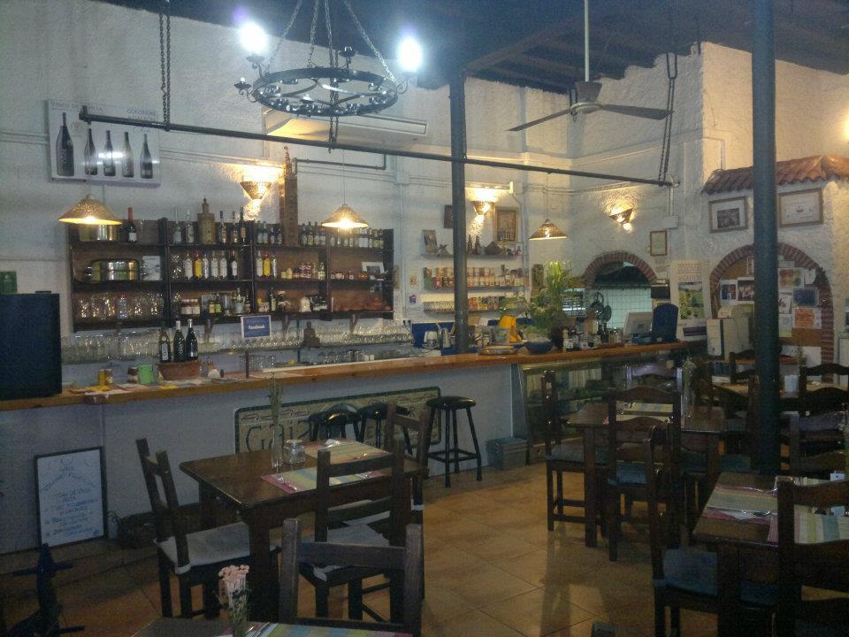 Restaurante Ecologico Gaia
